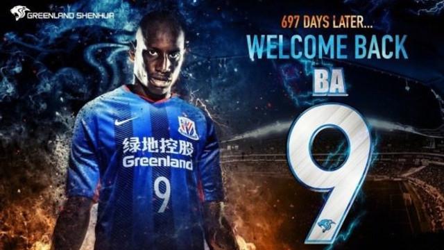 Demba Ba transferi resmen açıklandı !