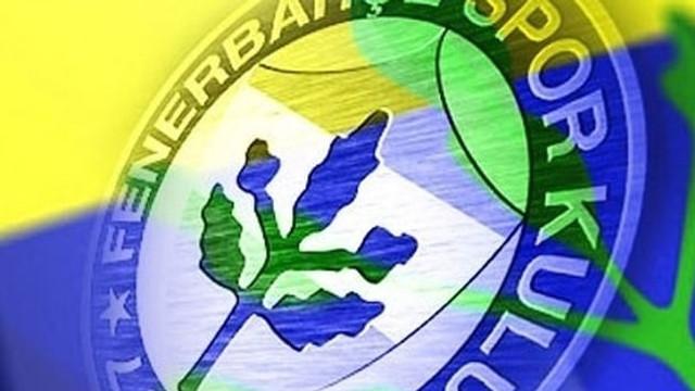 Fenerbahçe yıldız isim için geri sayıma geçti !
