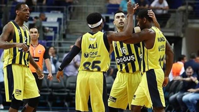 Fenerbahçe ile Doğuş işbirliği sona erdi