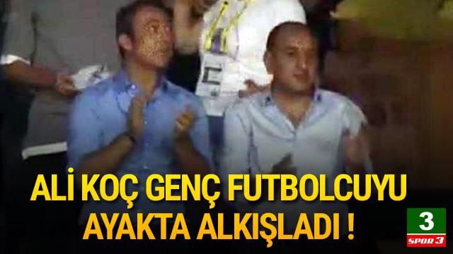 Ali Koç Eljif Elmas'ın golünü ayakta alkışladı
