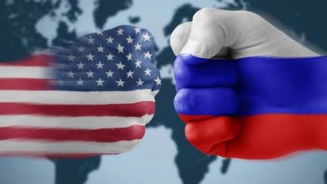 Rusya'dan ABD'ye rest: ''Tek bir yol var...''