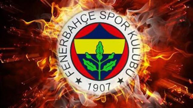 Fenerbahçe Victor Moses için Chelsea'ye kiralama teklifinde bulundu