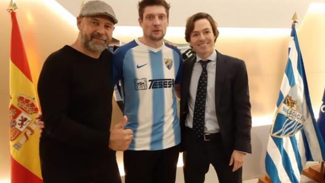 Yevhen Seleznov Malaga ile sözleşme imzaladı