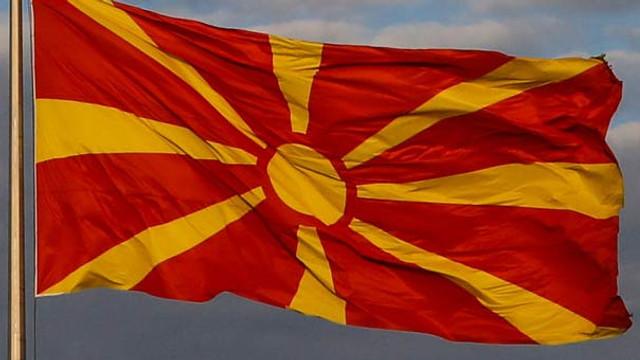 Makedonya'nın ismi değişti ! İşte ülkenin yeni ismi...