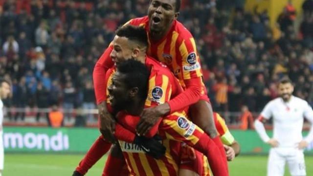 Kayserispor'un yeni ismi İstikbal Mobilya Kayserispor oldu