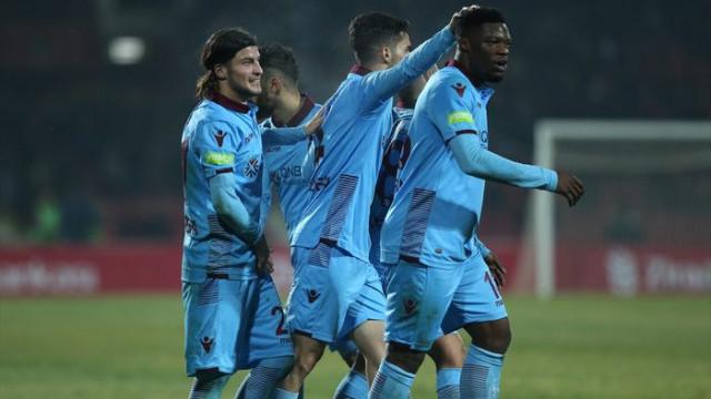 Balıkesirspor Baltok 1 - 3 Trabzonspor (Ziraat Türkiye Kupası)