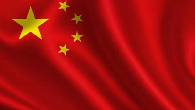 Barış Pınarı Harekatı'yla ilgili bir açıklama da Çin'den