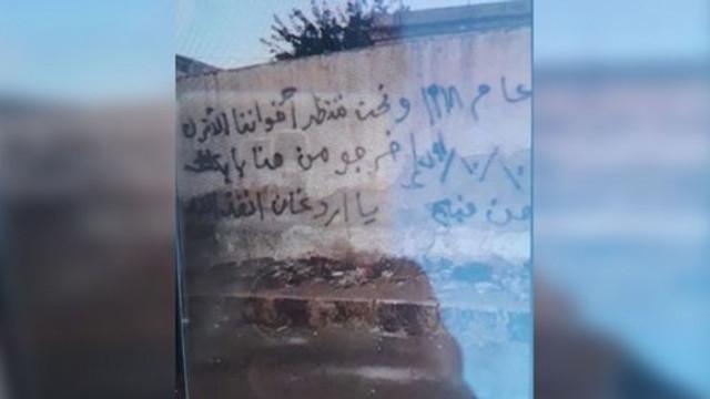 ''Ey Erdoğan, İslam ümmetini kurtar!''