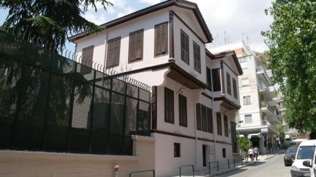 Selanik'teki Atatürk Evi'ne saldırı girişimi !