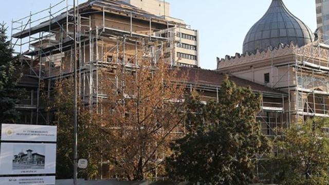 Ankara Palas, Cumhurbaşkanlığı Müzesi'ne dönüştürülüyor