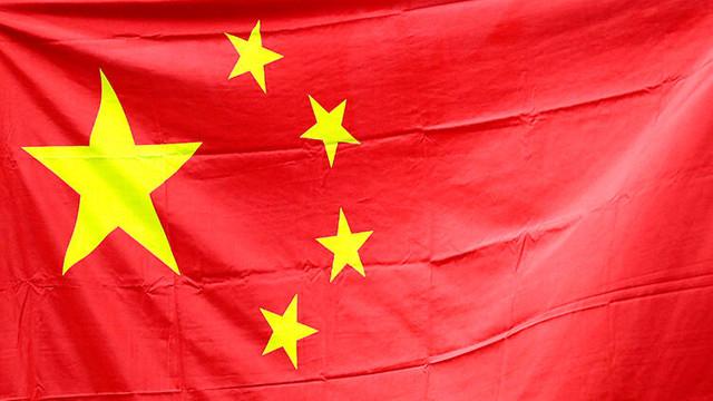 Çin'den Soçi mutabakatı açıklaması