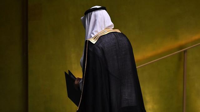 Suudi Arabistan'da bakanlar görevden alındı