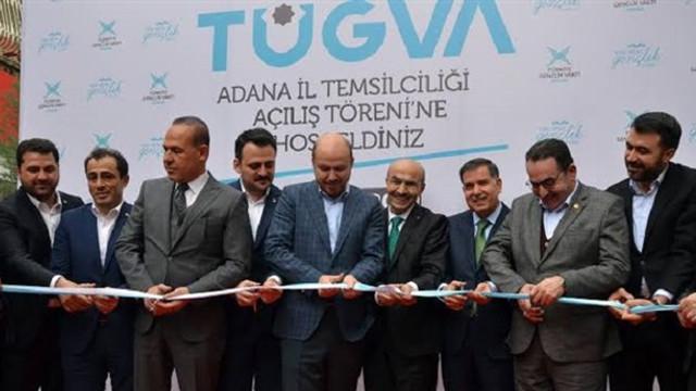 TÜGVA ve TÜRGEV'e de ''izinsiz para toplama'' hakkı verildi