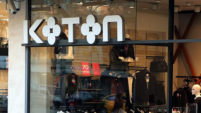 Koton: ''Hakarete 'like' iş sözleşmemize aykırı''