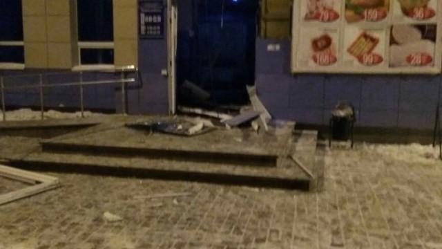 ATM fareleri, AVM'yi havaya uçurdu