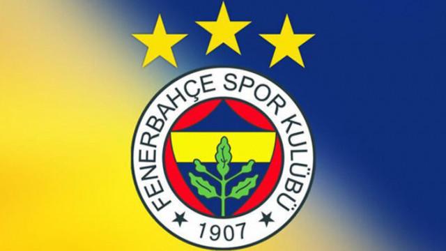 Fenerbahçe'den penaltı kararına eleştiri