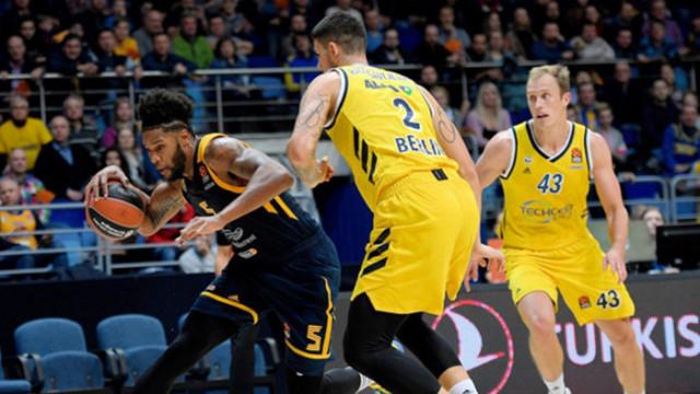 THY Avrupa Ligi'nde 13. haftanın MVP'si Khimki'den Booker oldu