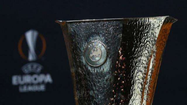 Başakşehir'in rakibi Sporting Lizbon oldu (UEFA Avrupa Ligi son 32 turu kura çekimi)