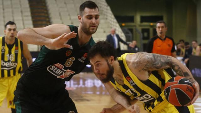 ÖZET   Panathinaikos - Fenerbahçe Beko: 81- 78 maç sonucu