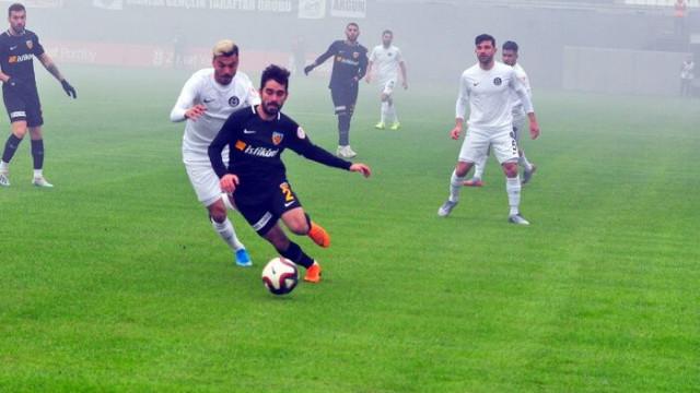 Manisa FK-Kayserispor: 3-3 (Ziraat Türkiye Kupası)