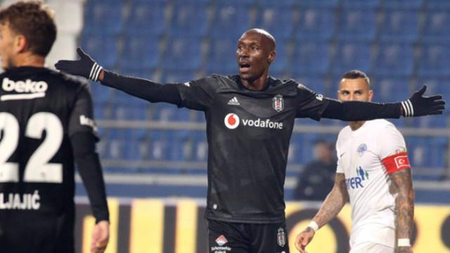 Kasımpaşa maçının ardından Beşiktaşlı futbolcuların açıklamaları