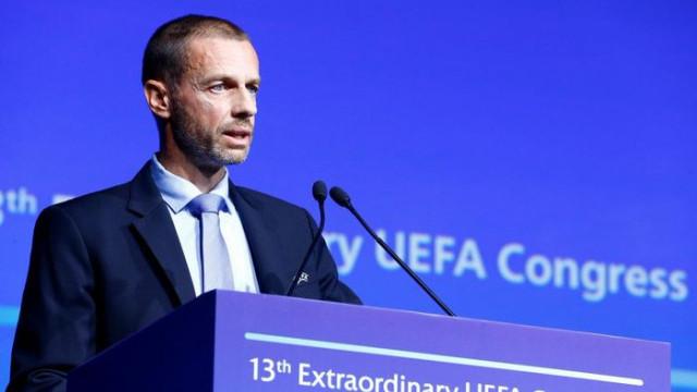 UEFA Başkanı Aleksander Ceferin'den Galatasaray ve Fenerbahçe'ye müjde!
