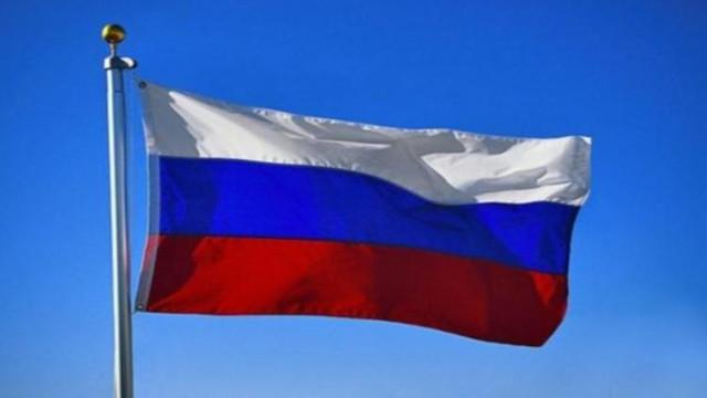 Rusya'dan flaş karar ! O şirketin hesapları donduruldu