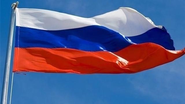 Rusya da nükleer silah anlaşmasından çekildi