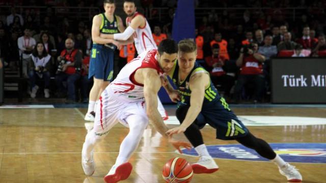 Türkiye 77 - 58 Slovenya (FIBA Dünya Kupası Avrupa Elemeleri)
