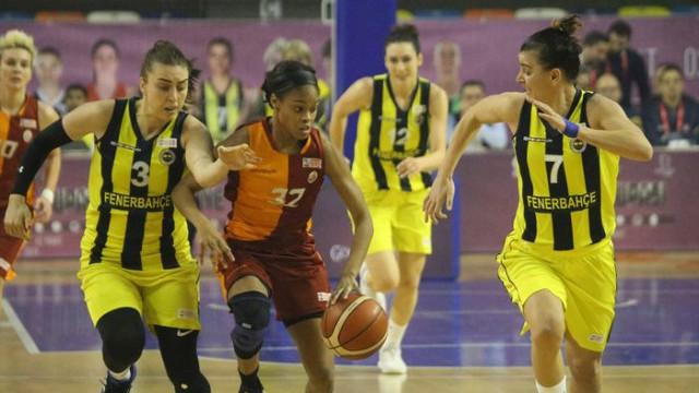 Kupadaki son yarı finalist Galatasaray'ı yenen Fenerbahçe