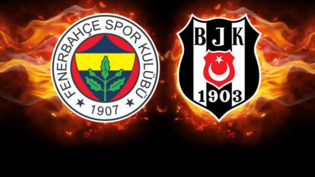 Tahkim Kurulu, Beşiktaş ve Fenerbahçe'nin itirazlarını reddetti