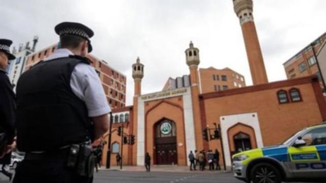 İngiltere'den flaş ''cami'' kararı