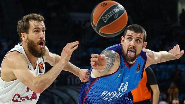 Anadolu Efes ile Barcelona Lassa play-off turuna kalmayı garantiledi
