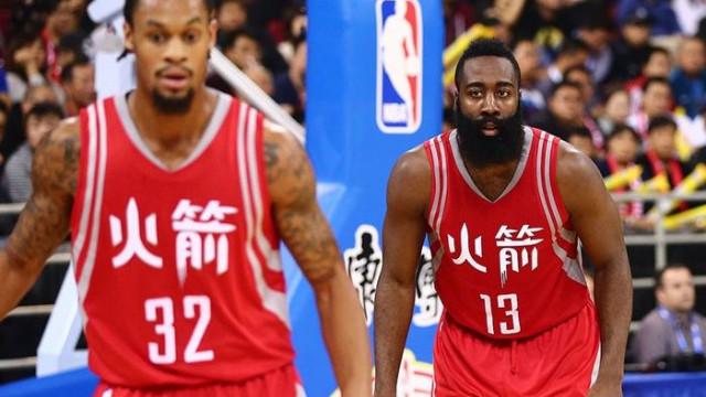James Harden'ın 57 sayısı Houston Rockets'a yetmedi