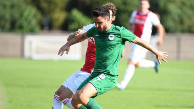 Atiker Konyaspor'da Ömer Ali Şahiner sahalardan 1 ay uzak kalacak