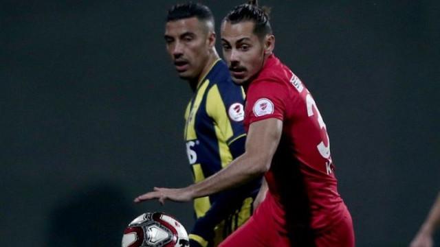 Yasir Subaşı: Fenerbahçe'ye geri dönmek isterim