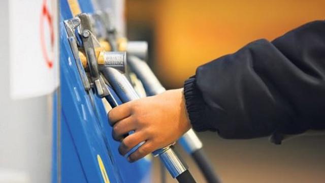 Bir depo LPG'ye 40 TL daha az ödeyebilirsiniz
