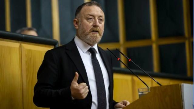 HDP'den Ekrem İmamoğlu açıklaması