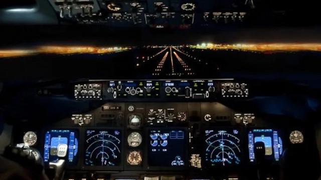 Antalya-Diyarbakır uçağını karıştıran anons
