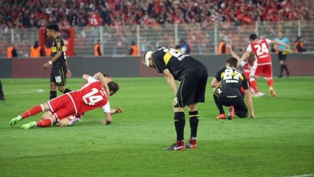 Union Berlin ile 0-0 berabere kalan Stuttgart Bundesliga 2'ye düştü