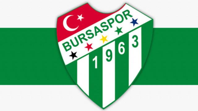 Bursaspor'da 3 yönetim kurulu üyesi adayı istifa etti