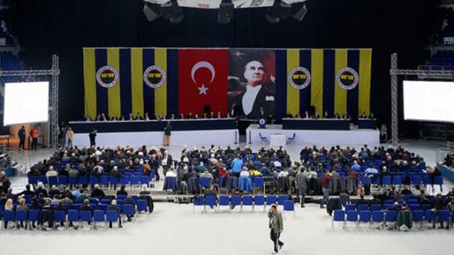 Fenerbahçe Olağanüstü Tüzük Tadil Genel Kurul Toplantısı ertelendi