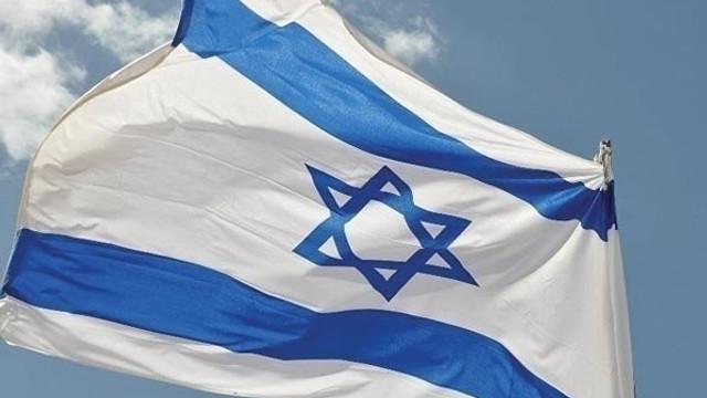 İsrail'e soğuk duş ! 500 milyon dolarlık sipariş iptal