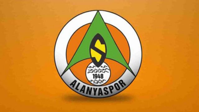 Aytemiz Alanyaspor'un yeni teknik direktörü Erol Bulut oldu