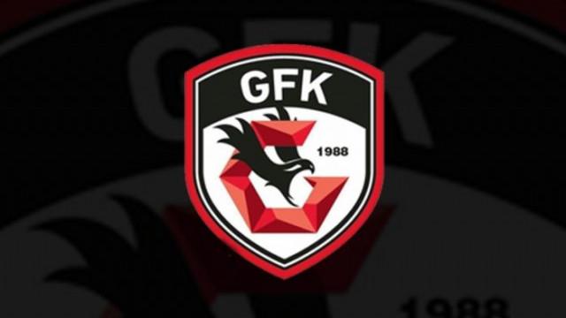 Gazişehir Gaziantep'te 6 isimle yollar ayrıldı