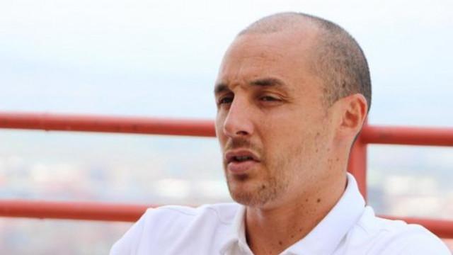 Aatif Chahechouhe'dan Fenerbahçe açıklaması