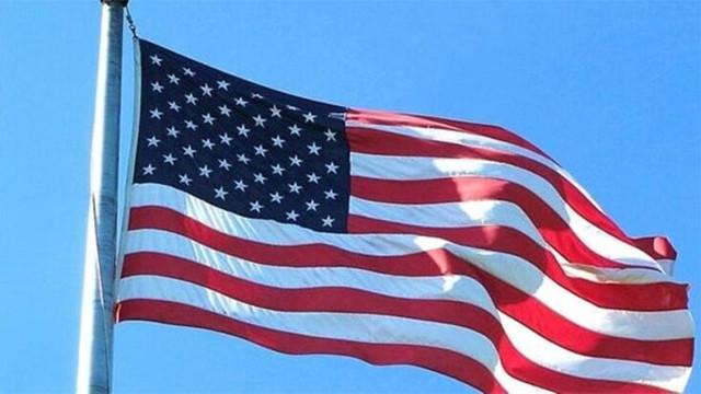 ABD ilk kez yapıyor ! 2 kişi yaptırım listesinde