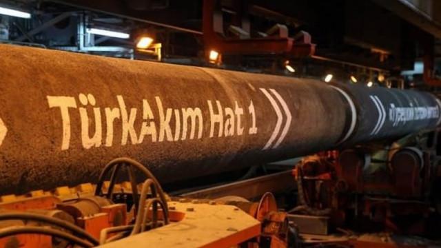 TürkAkım Gaz Taşıma A.Ş. Genel Müdürlüğü'ne o isim atandı