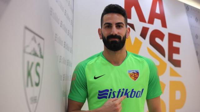 İstikbal Mobilya Kayserispor İsmail Çipe'yi kiraladı