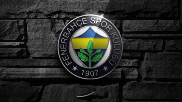 Fenerbahçe'den elektrik çarpan taraftara geçmiş olsun mesajı